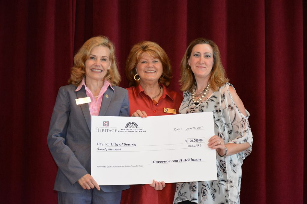 HPRG - City of Searcy - Lillie Cook and Amy Burton